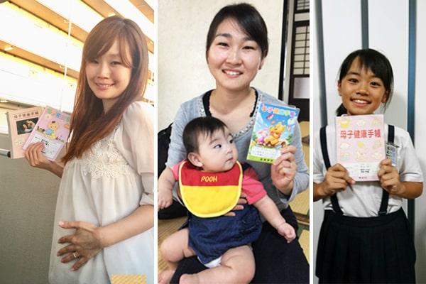 Sổ là không chỉ là cẩm nang, kiến thức mà còn là tình yêu của người mẹ, sự quan tâm của  ngành Y tế và xã hội đối với con